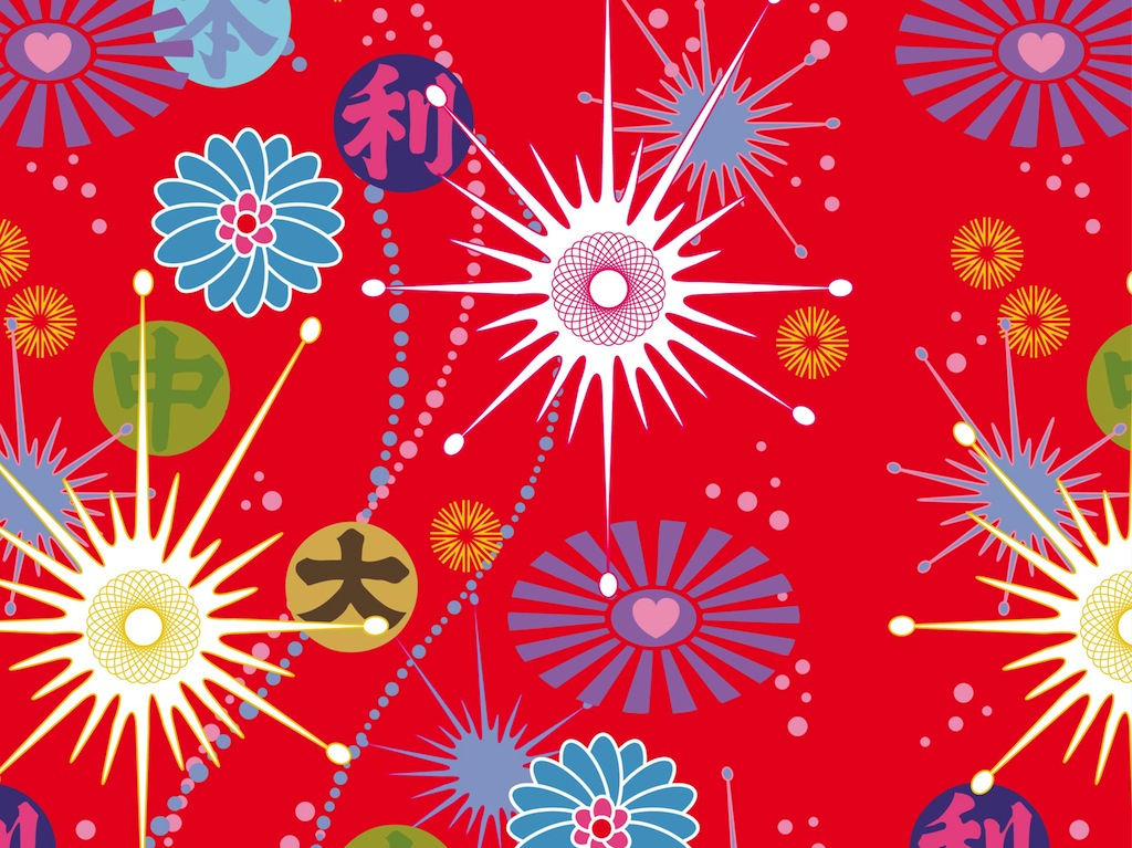 Chinese Pattern Vector Art Graphics
