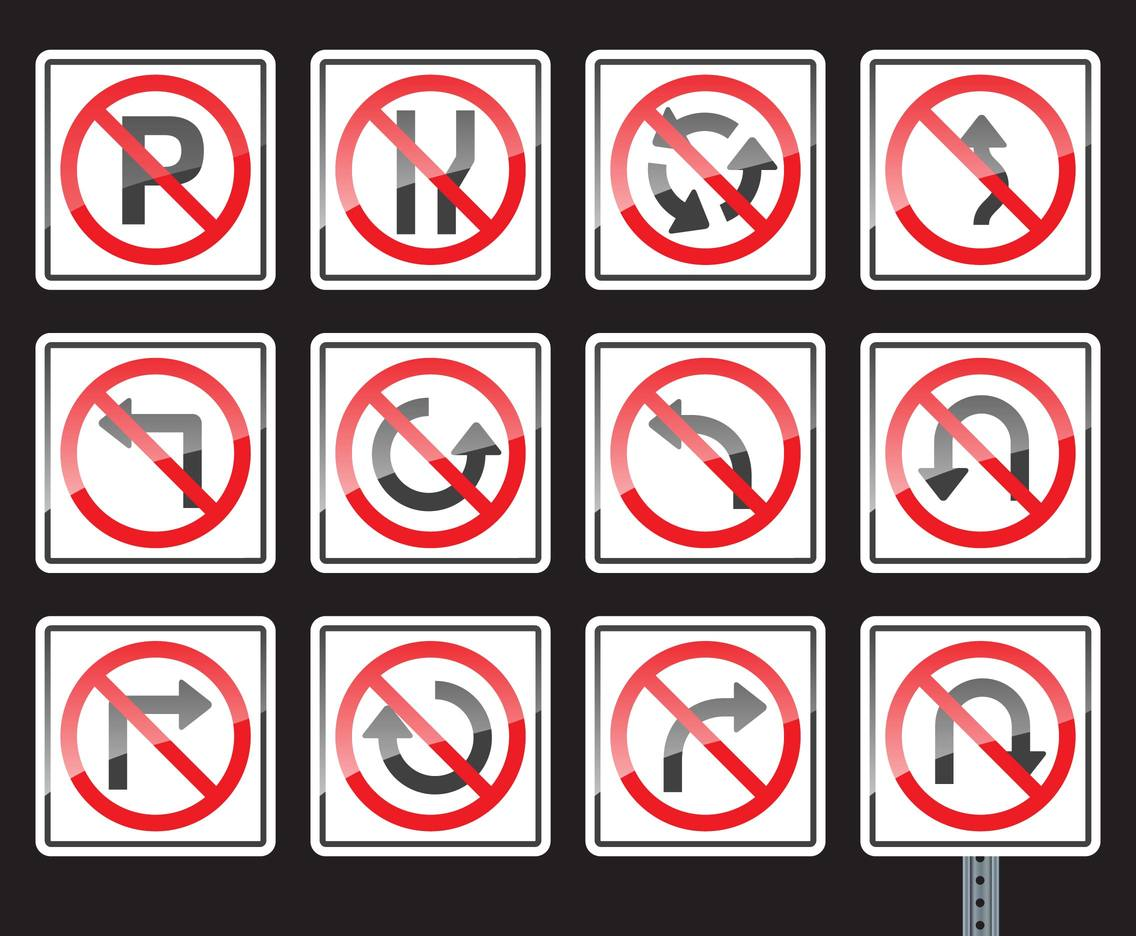 Metal Prohibition Signs