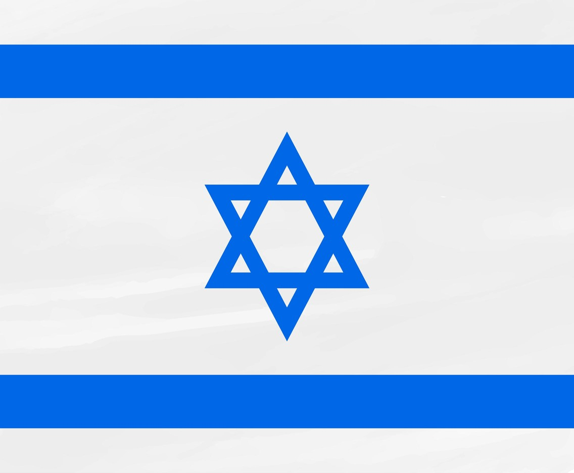 Free Vector Israel Flag Background