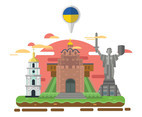 Ukraine Illustration Vector