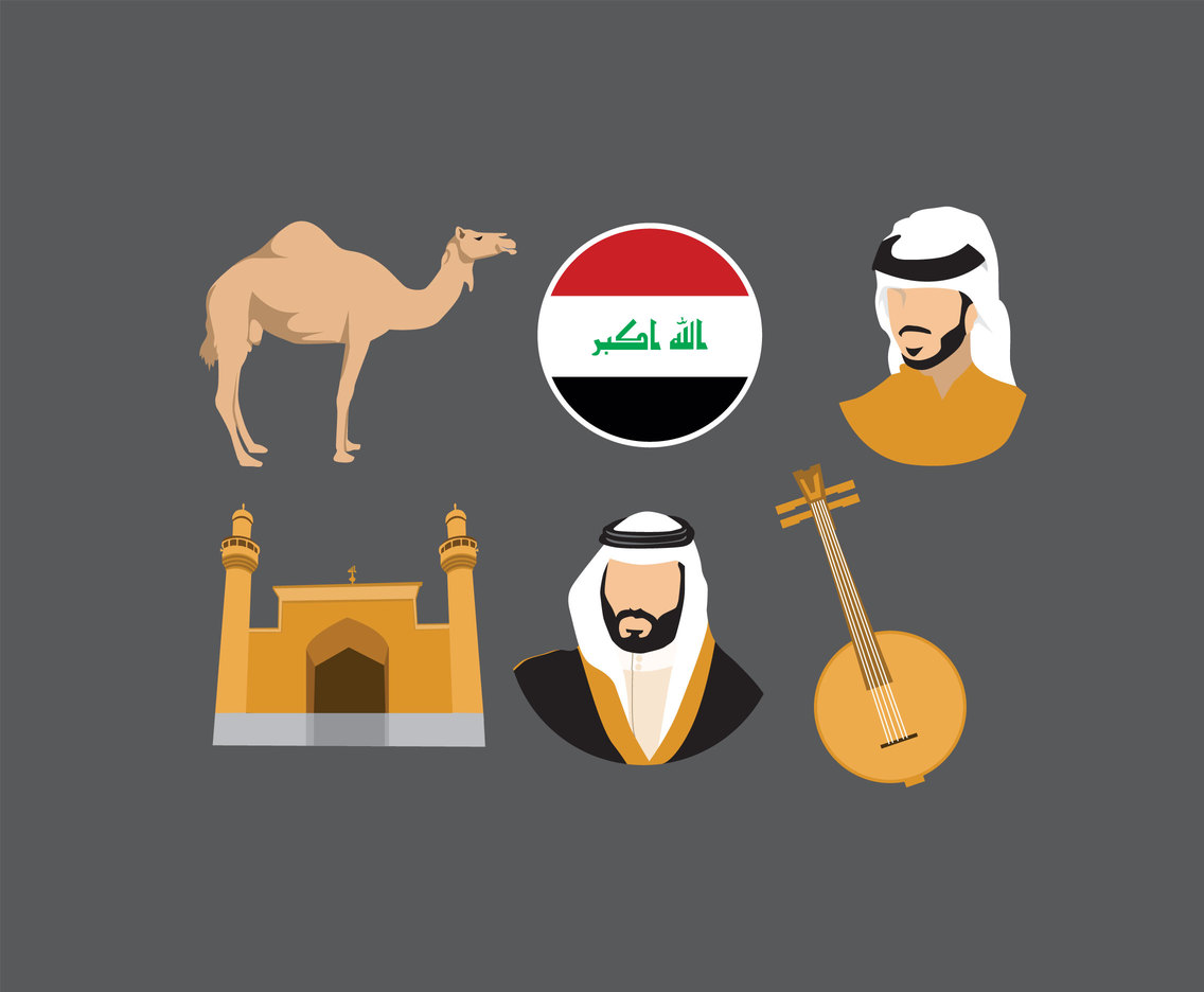 Iraq Icons Vector