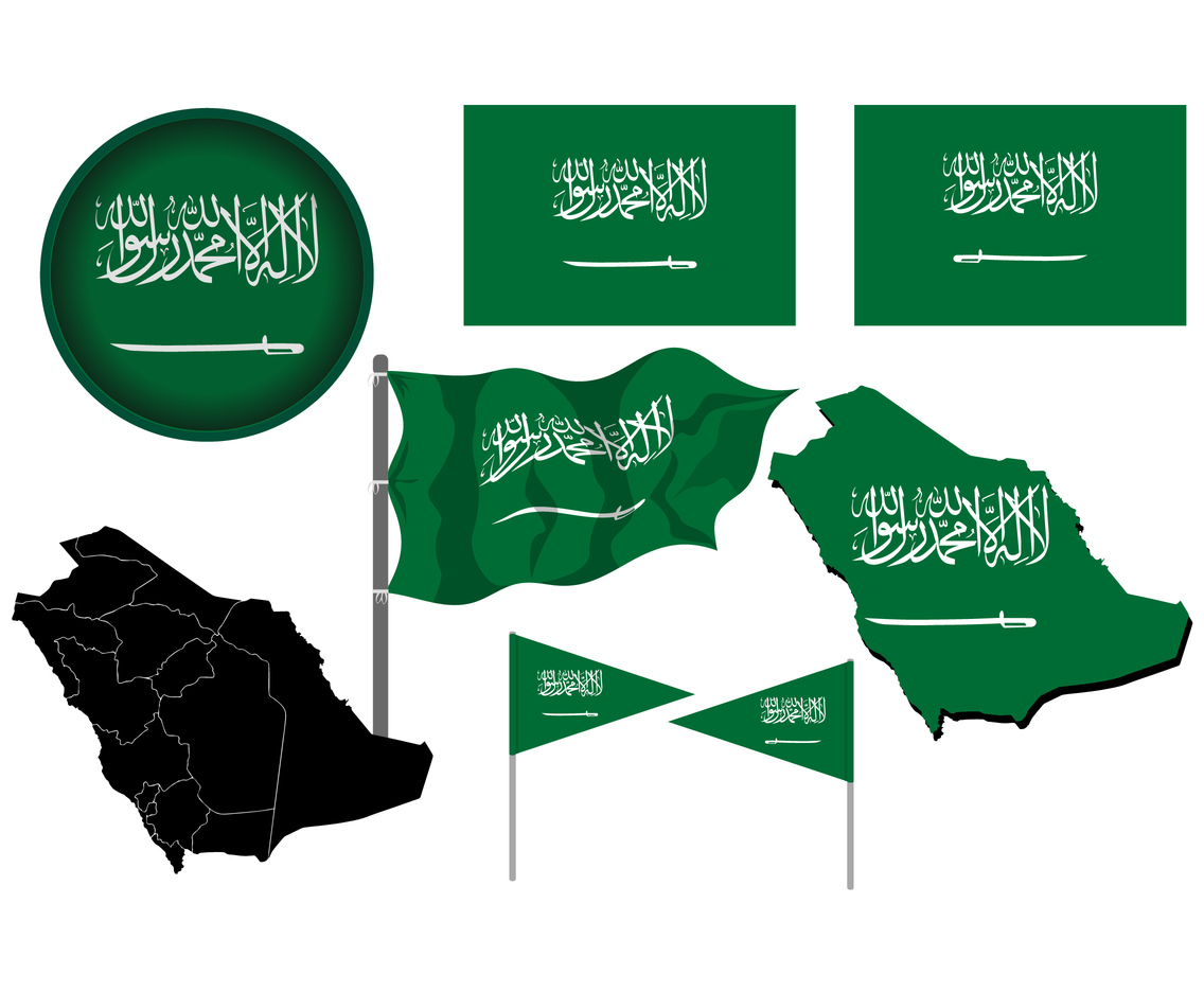 Saudi Flags Vector Set