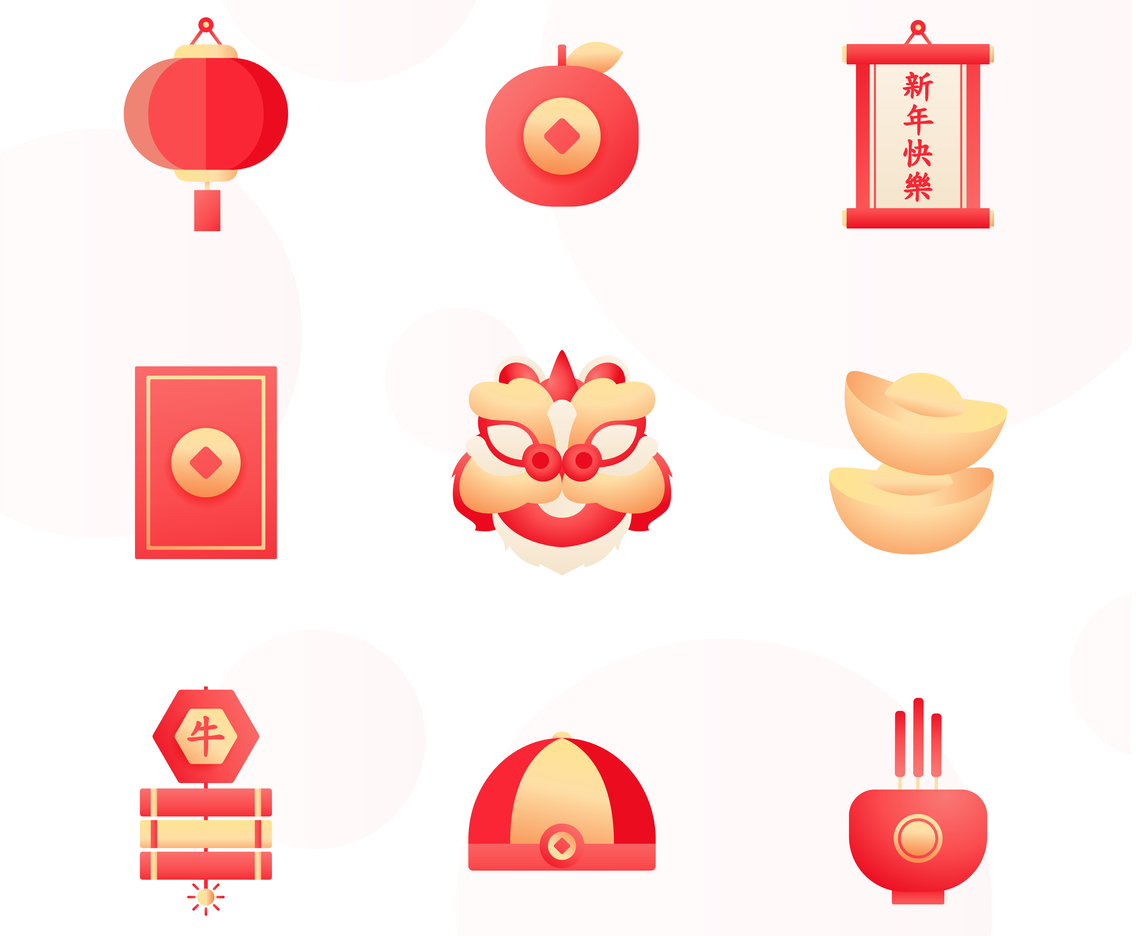 A Set of Chinese New Year Festifity Icons