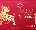 Chinese New Year with Golden Ox in Red Background.