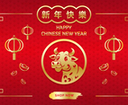 Chinese New Year Marketing Kit Golden Ox 2021.